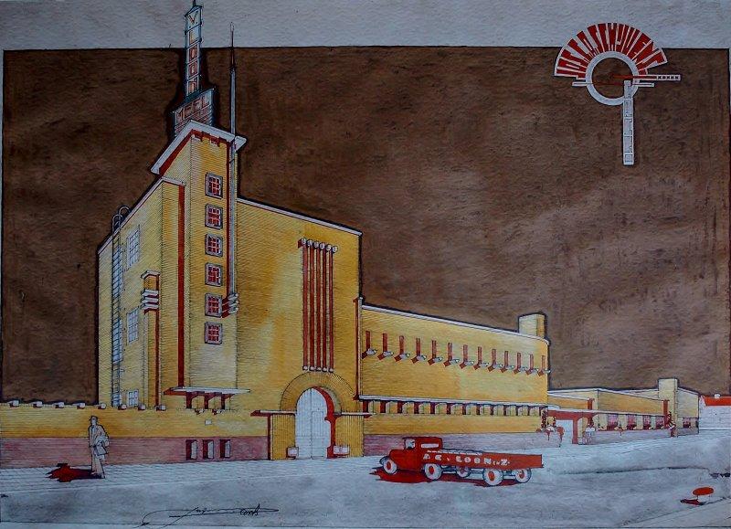 Piushaven 1 Tilburg Foto van de originele tekening die Jos Schijvens in 1935 maakte van de meelfabriek (Foto:F.Schijvens)